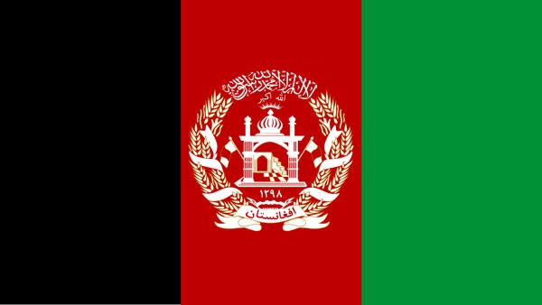بیرق در افغانستان