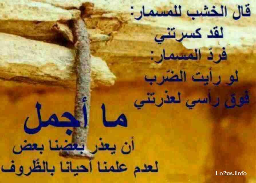 متن عربی
