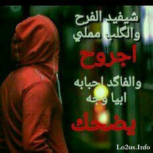 کانال عکس پروفایل عربی
