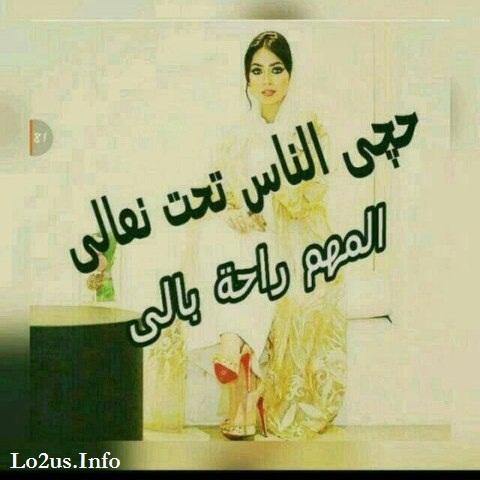 عکس پروفایل عربی شاد