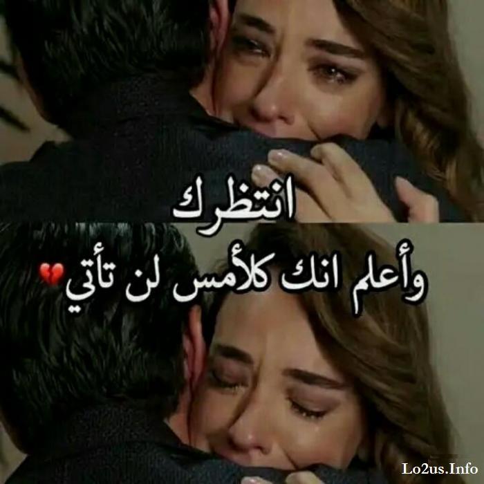 عکس نوشته های عربی جدید