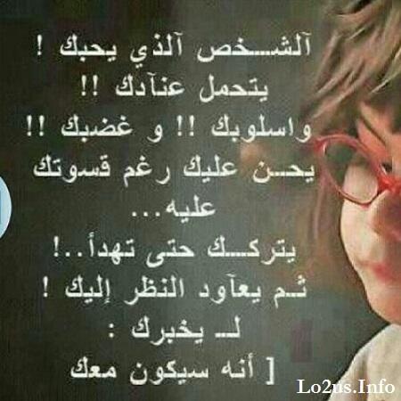 عکسهای نوشته دار عربی