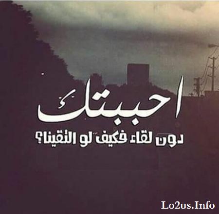 عکس نوشته عربی جدید