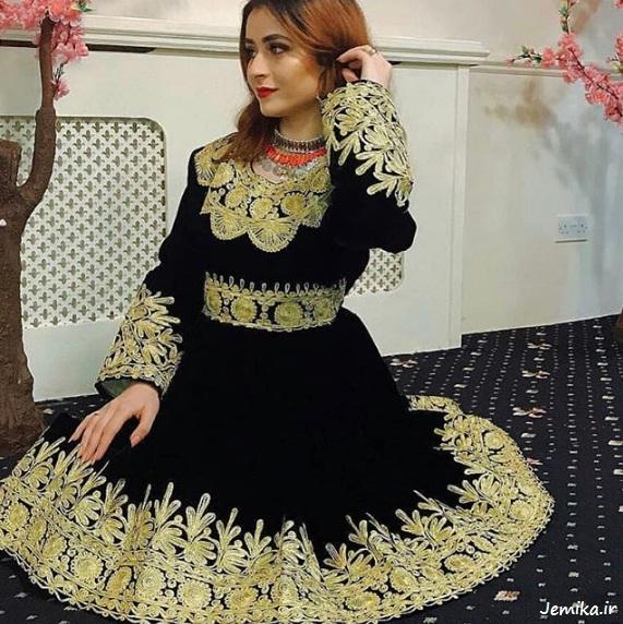 مدل لباس مجلسی افغانی