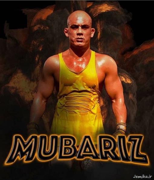 baz mohammad mubariz