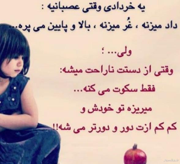 عکس نوشته متولدین خرداد دخترانه و پسرانه