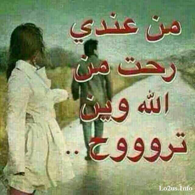 عکس پروفایل عربی خاص