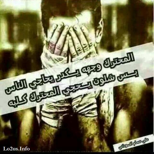عکس پروفایل عربی با معنی