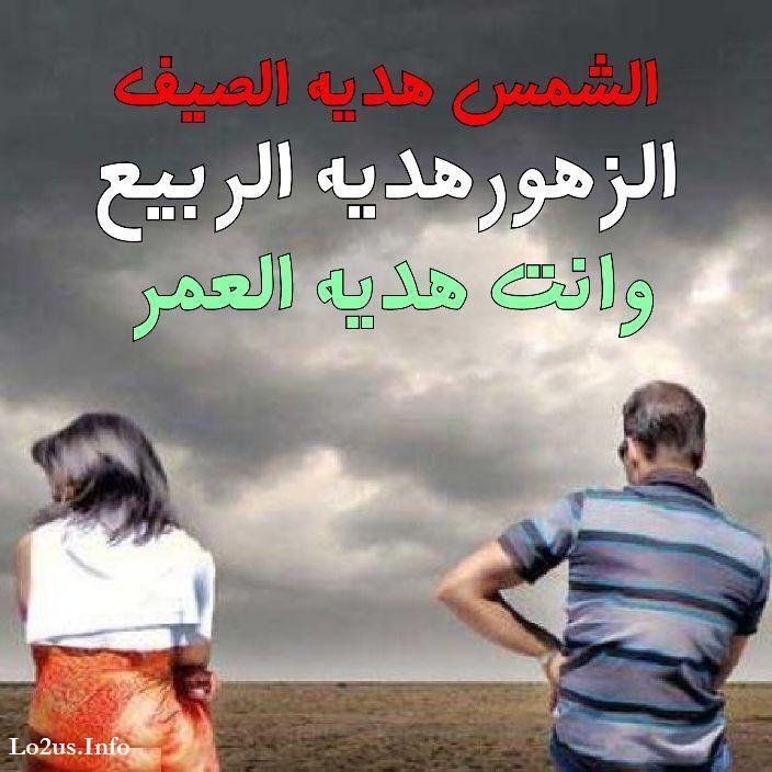 عکس پروفایل عربی جدید