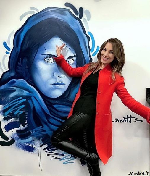 Mariam Wafa