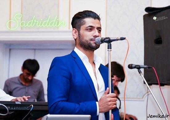 صدرالدین خواننده تاجیک