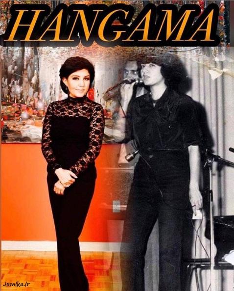 هنگامه (خواننده افغان) Hangama