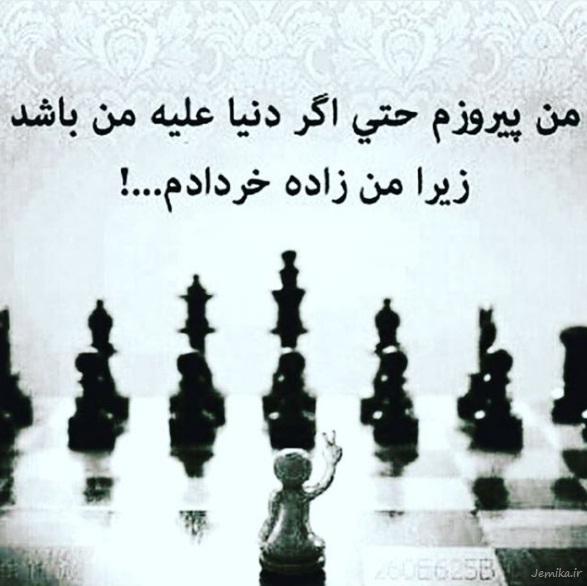 عکس پروفایل تلگرام خرداد ماه